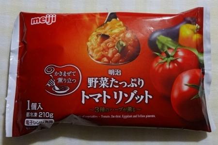野菜たっぷりトマトリゾット (210g) 213円