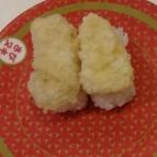 松茸の天ぷら握り