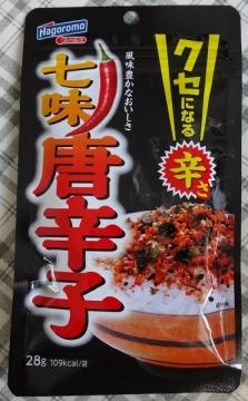 七味唐辛子ふりかけ (28g) 108円