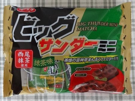 ビッグサンダーミニ抹茶味 275円