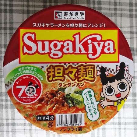 カップSUGAKIYA担々麺 192円