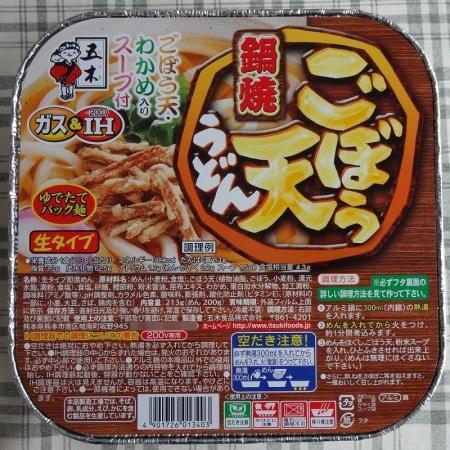 五木食品 鍋焼ごぼう天うどん 127 円