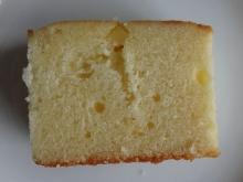 金箔入チーズケーキ