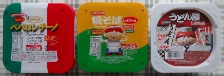 東京拉麺のミニカップめん 各50円