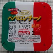 ペペロンチーノ 50円