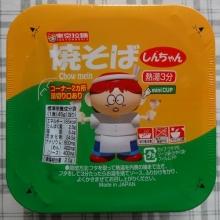 しんちゃん焼そば 50円