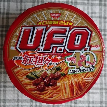 焼そばU.F.O. 麻辣紅担々焼そば 149円