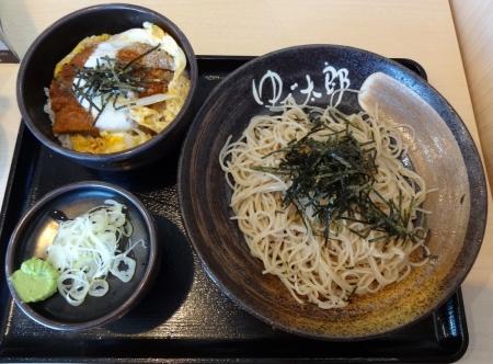 ミニかつ丼セット 650円
