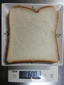 食パン(6枚切り) 60 g