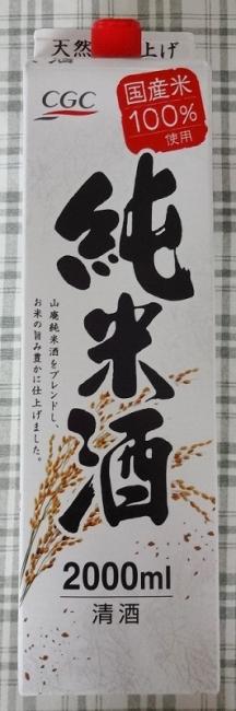 純米酒  2000ml  842円