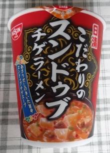 日清 こだわりのスンドゥブチゲラーメン  69円