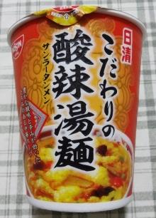 日清 こだわりの酸辣湯麺  69円