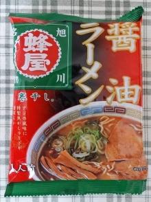 蜂屋 醤油ラーメン  1人前 105円
