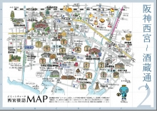 阪神西宮~酒蔵通り map