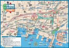 港・市街地 観光ガイドマップ pdf