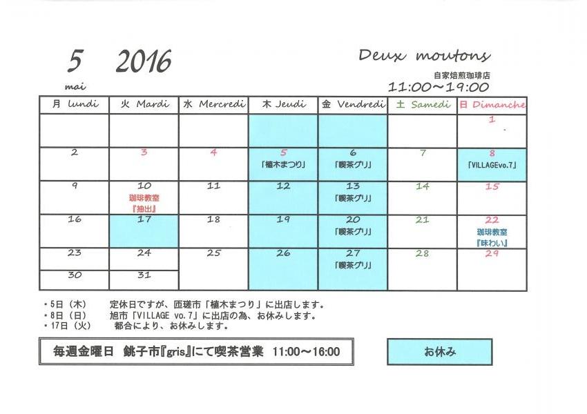 EPSON002_convert_20160426112544.jpg
