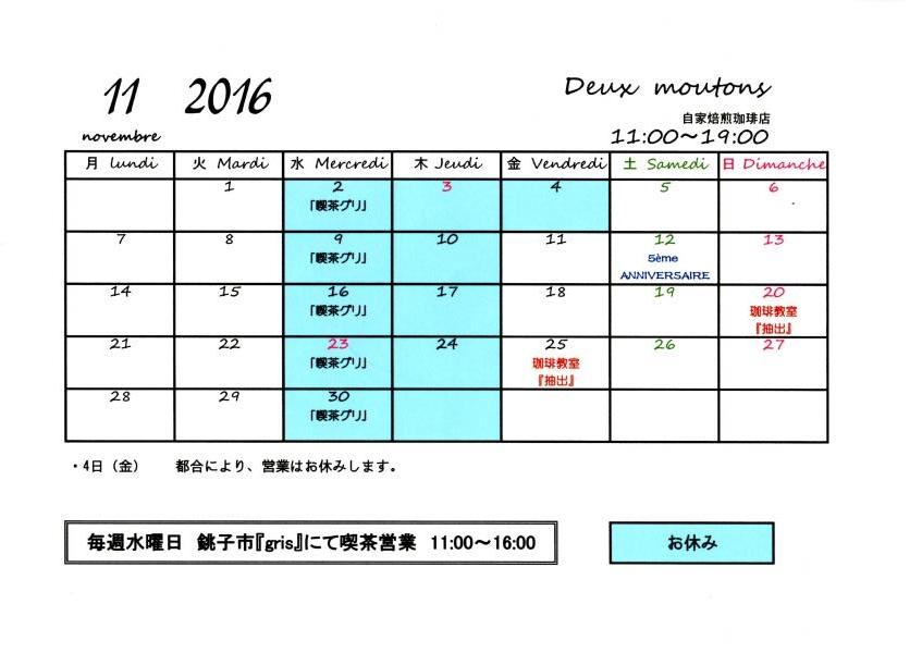 img002_convert_20161028130234.jpg