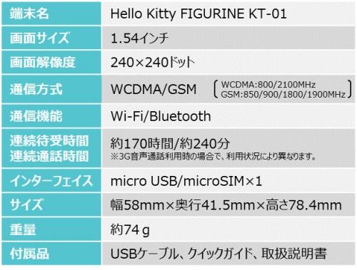 KT01-160621-02.jpg