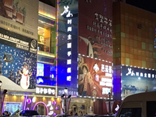 中国出張02