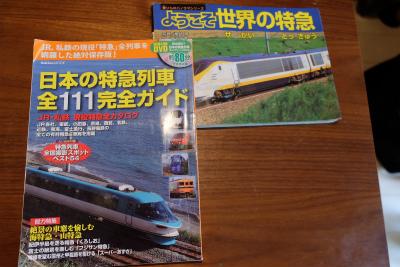 DSCF7750.jpg