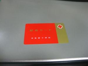 kennketucard 001