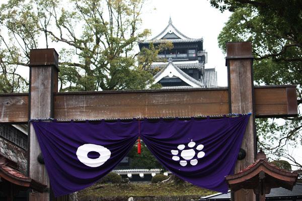 熊本城 入り口
