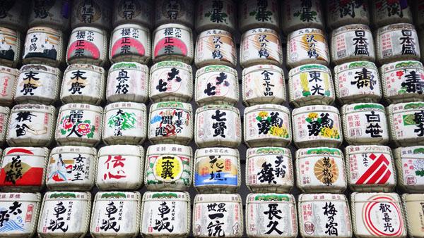 日本酒菰樽(こもだる)
