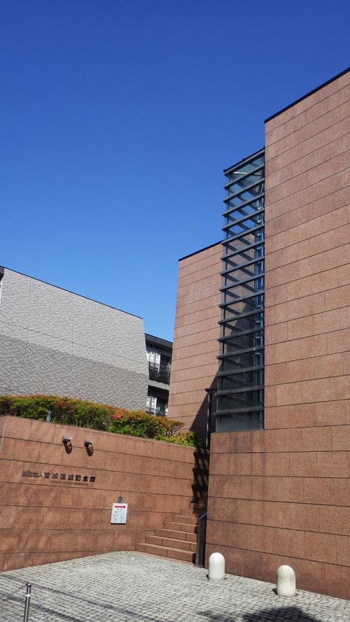 宮城道夫の記念館の建物