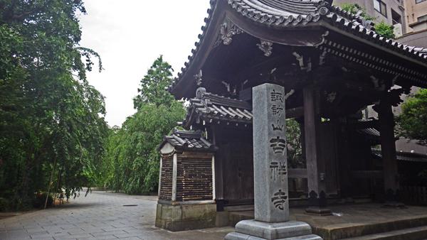 駒込吉祥寺
