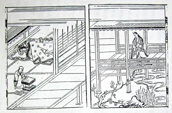 井原西鶴「好色五人女」挿絵「吉三郎の部屋を訪れるお七」の場面