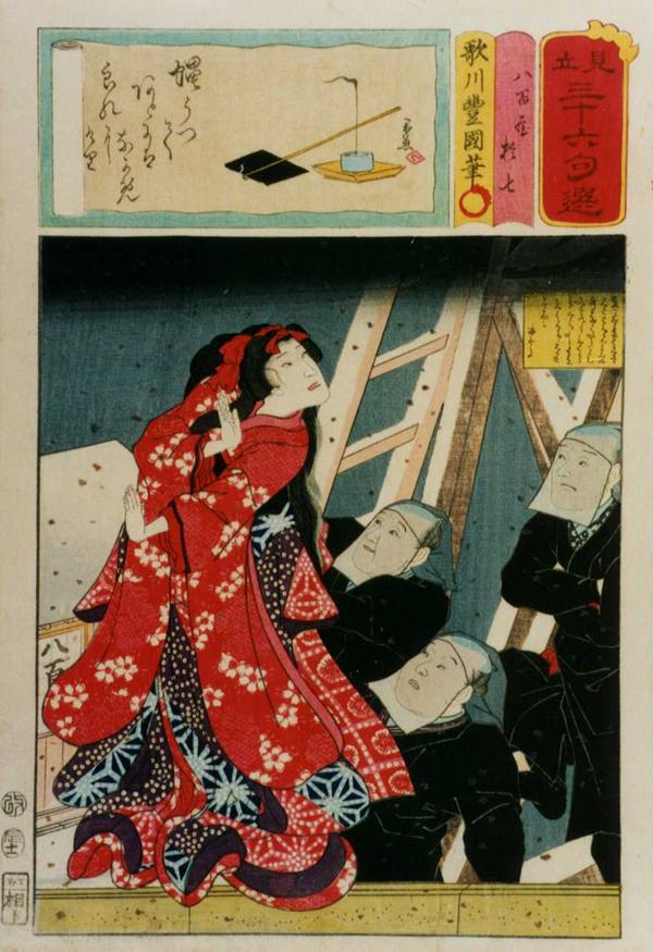 歌川国貞_櫓のお七人形振り