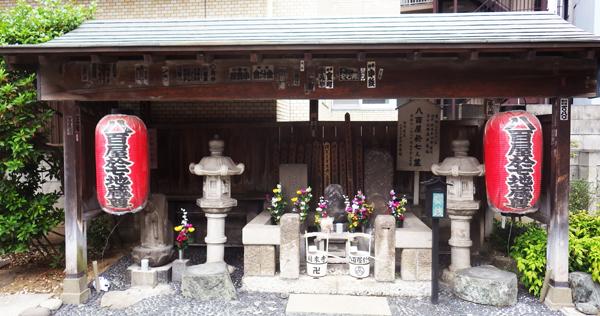 円乗寺のお七の墓