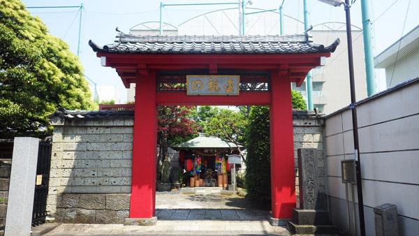 大円寺の門