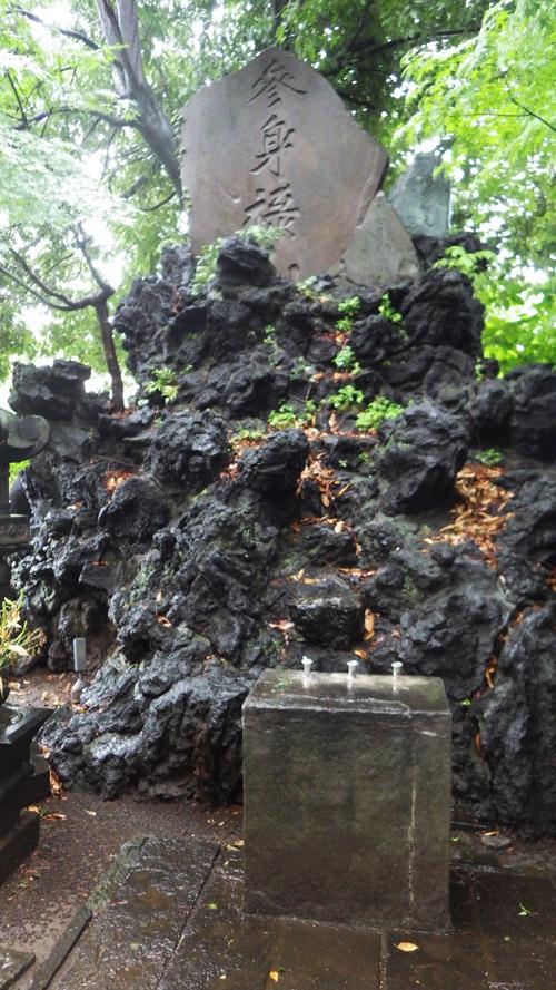 身録のお墓