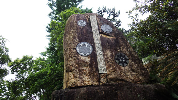宇喜多氏顕彰の碑