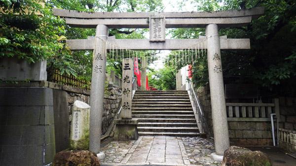 三光神社 石鳥居