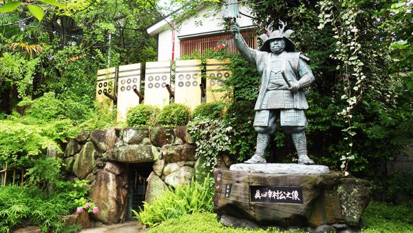幸村像と抜け穴