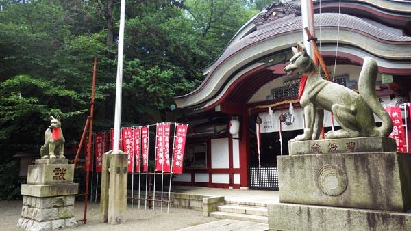 お狐様と水神社