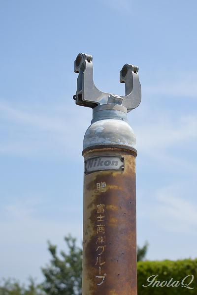 Nikon望遠鏡跡01