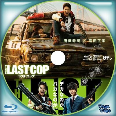 THE LAST COP/ラストコップ B