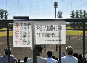 sya-taka-1019-kouyaren-w300_0.jpg