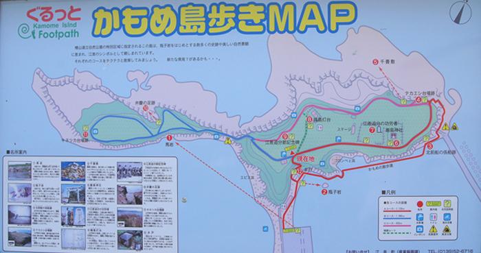 2016-04-22 竹葉新葉亭・群来 131x