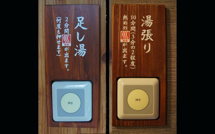 2016-08-23 阿寒川ラビスタ 038