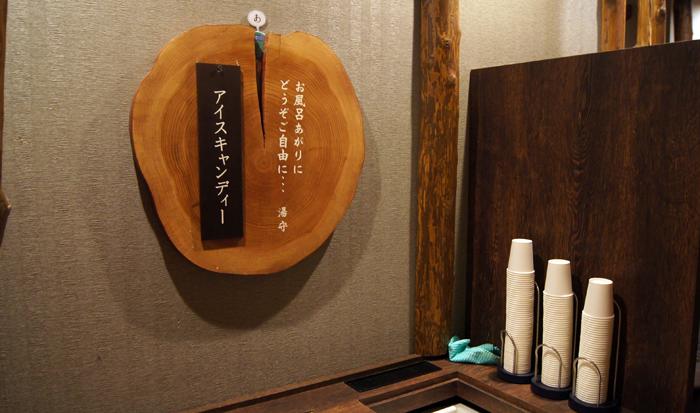 2016-08-23 阿寒川ラビスタ 083