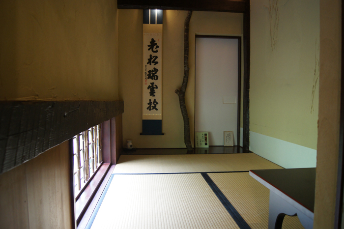 2016-08-30 定山渓ふるかわ 086