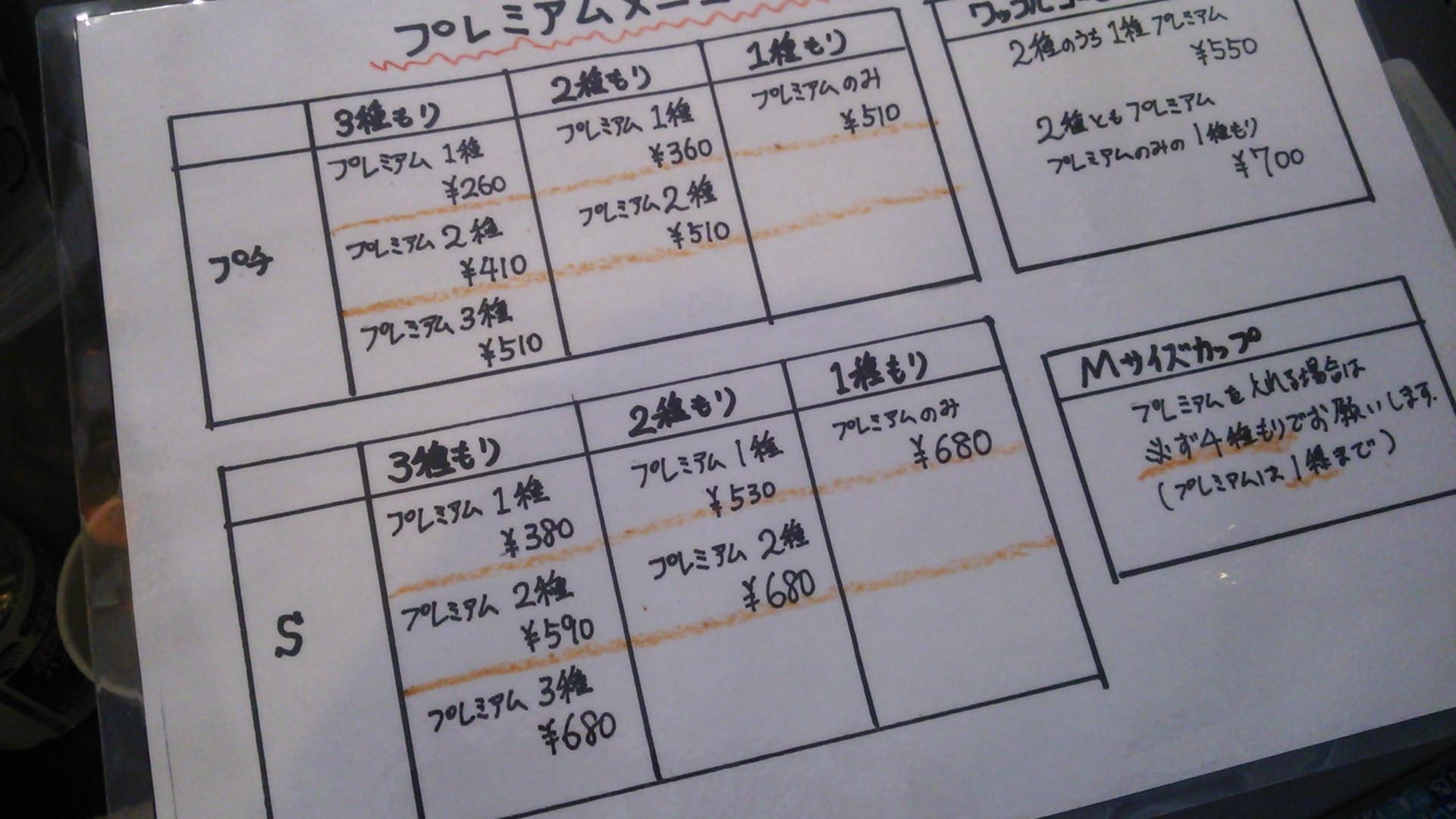 DSC_0631[1]