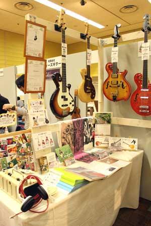 東京ハンドクラフトギターフェス-20
