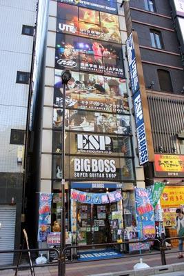 ESP茶水駅前フェス-1