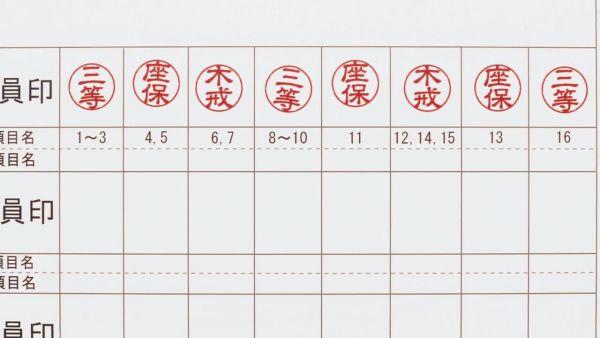 ばくおん10 (18)