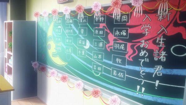 あまんちゅ01 (12)